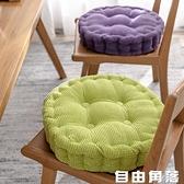 加厚坐墊辦公室久坐椅子小餐椅屁股墊地上榻榻米四季通用座墊 自由角落