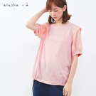 a la sha+a 異材質造型袖微長版上衣