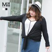 Miss38-(現貨)【A07159】大尺碼針織外套 純色開衫長袖彈力百搭 罩衫空調衫 下擺可綁-中大尺碼女裝