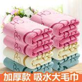 618大促家用成人潔面巾加厚大毛巾通用柔軟吸水兒童卡通洗臉巾