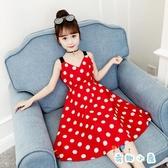 夏季女童連身裙夏裝兒童裝小公主裙吊帶裙子【奇趣小屋】