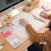 滑鼠墊正韓超大號創意日程錶電腦辦公桌墊 多功能少女心ins風桌面滑鼠墊 快速出貨