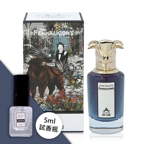 潘海利根獸首肖像香水系列 Mister Sam 公牛男性淡香精 5ML分裝瓶 【5295我愛購物】