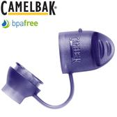 CamelBak 60116 水袋咬嘴閥防塵蓋/運動水壺蓋配件