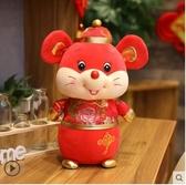 吉祥物 鼠年吉祥物公仔生肖唐裝老鼠玩偶金鼠毛絨玩具布娃娃新年禮品【全館免運】