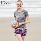 【下殺499】ADISI 女印花抗UV速乾海灘褲AP1711016 (S~2XL) / 城市綠洲專賣(UV50+、超撥水、抗汙抗油)