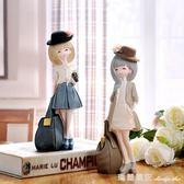 家居家飾品可愛樹脂娃娃現代客廳臥室酒櫃小擺件女生日禮物創意 全網最低價最後兩天