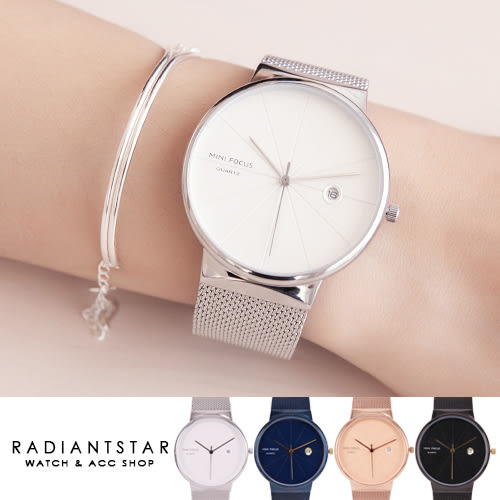 MINIFOCUS異度空間日期顯示金屬米蘭可調鍊帶手錶對錶單支閨蜜禮【WMF0176】璀璨之星☆