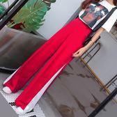 2018夏季新款港風運動褲側邊拼接撞色休閒闊腿褲寬鬆顯瘦長褲女薄  巴黎街頭