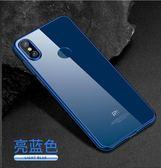 小米8手機殼青春版Max3保護套