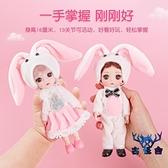 芭比洋娃娃玩具公主兒童大禮盒套裝小號迷你女孩【古怪舍】
