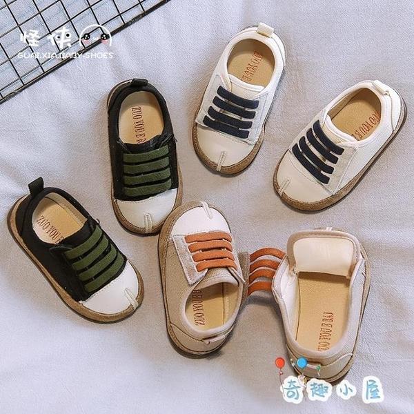 寶寶鞋子男女寶寶學步鞋嬰兒布鞋軟底【奇趣小屋】