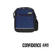 旅遊 斜背包 113 藍色(福利品)