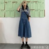 背帶裙韓版復古減齡中長款背帶裙女新款顯瘦寬鬆牛仔A字連身裙學生 衣間迷你屋