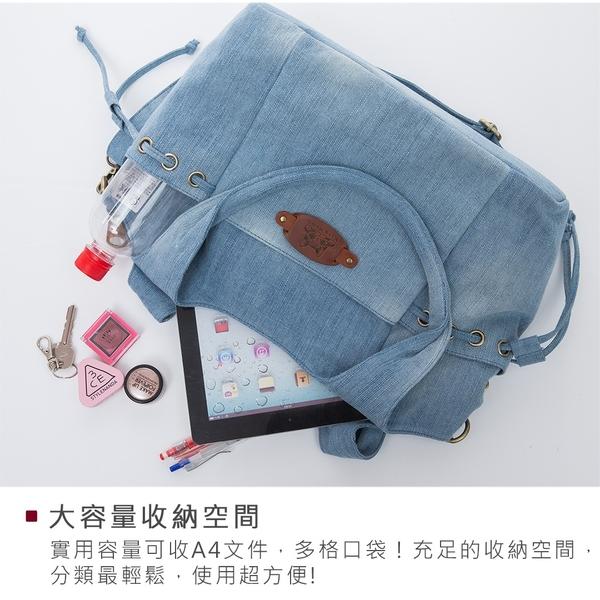 Kiro貓‧丹寧牛仔 大容量 肩背/斜背兩用包【25001501】