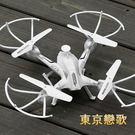 無人機 超大遙控飛機四軸飛行器兒童玩具