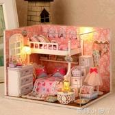 DIY小屋手工制作拼裝房子模型創意禮物公主房女生情人節生日禮物 蘿莉小腳丫