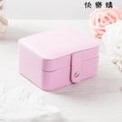 【快樂購】便攜式首飾盒旅行...