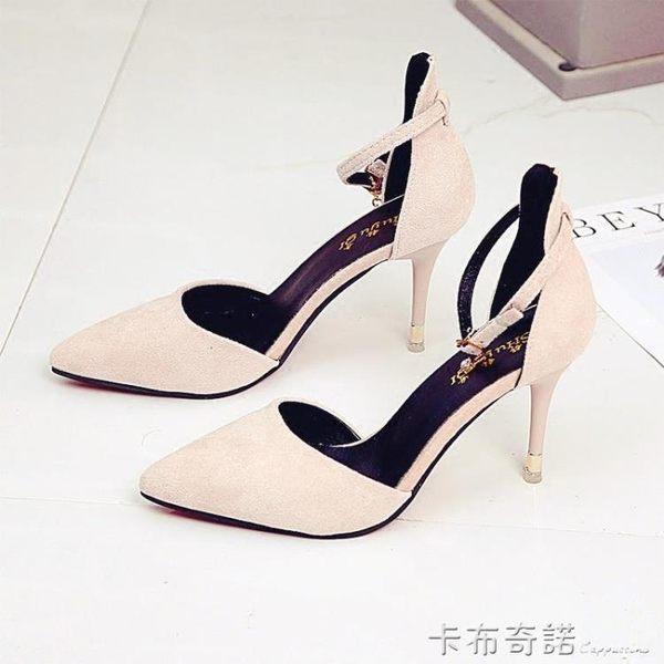 秋季新款韓版百搭chic復古包頭涼鞋一字扣性感細跟高跟鞋中跟 卡布奇諾雙十一特惠