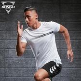 速乾衣 冰絲短袖速干衣健身衣服跑步訓練服透氣薄款上衣短袖運動t恤男士
