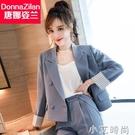 小個子炸街西裝外套女春秋韓版時尚氣質短款洋氣網紅休閒西服套裝 小艾新品