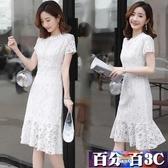 短袖魚尾洋裝 很仙法國小眾白色女仙氣質2020網紅時尚新流行蕾絲連身裙潮 百分百