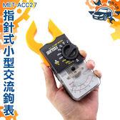 『儀特汽修』交流鉗錶直流交流電壓 啟動電流 交流電流600A 電阻 具帶電帶火線辦別