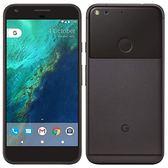 國際版谷歌 Google庫存機 Pixel XL 128G 第一代 驍龍821處理器 現貨清倉價