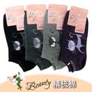 【台灣製】美人心機船型襪 襪子/女襪/短襪/成人/休閒/女生適用 22-24公分/cm 芽比 YABY 1612