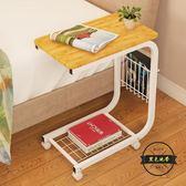 卓禾簡易筆記本電腦桌床邊書桌可移動電腦桌子簡約折疊懶人床邊桌 zone  ~黑色地帶
