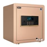 保險箱保險櫃迷你智慧保險箱指紋家用保險櫃 辦公小型全鋼密碼保管箱40cmXW 快速出貨