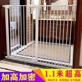 寵物圍欄 187~197cm 加高狗圍欄家用 大型犬陽台室內可拆卸貓 狗狗柵欄隔離門