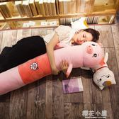 貓咪長條圓柱男朋友抱枕靠枕床頭睡覺雙人枕頭可拆洗公主可愛『櫻花小屋』