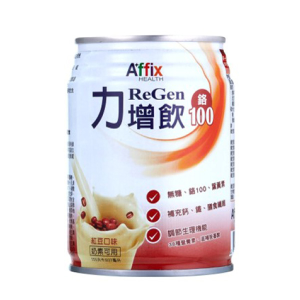 力增飲鉻100-紅豆口味(237ml*24罐/箱) 【杏一】