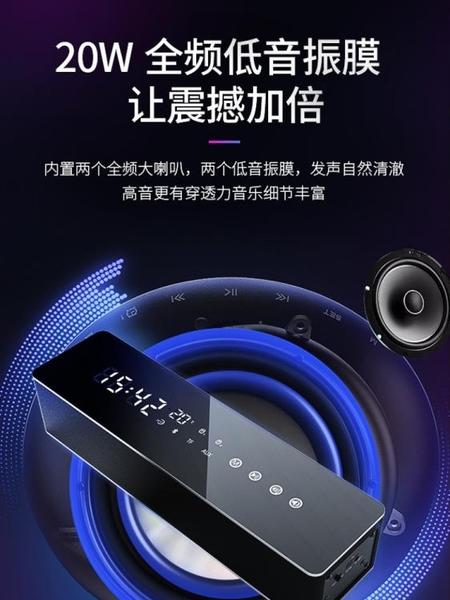 無線藍牙音箱木質插卡音響家用重低音手機桌面雙鬧鐘雙喇叭大音量【24h現貨】