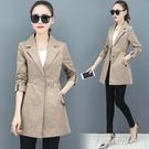 風衣 中長款風衣女裝春秋新款韓版寬鬆氣質大衣流行英倫風薄外套 阿薩布魯