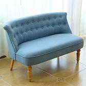 沙發服裝店小沙發單人雙人三人小戶型美式迷你網紅款店鋪臥室沙發歐式 愛丫