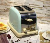 吐司機 英倫復古家用不銹鋼全自動多士爐 吐司機 烤面包機2片 220v JD 限時搶購