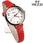 KEZZI珂紫 菱格紋 數字美鑽 紅x玫瑰金 女錶 KE945玫紅