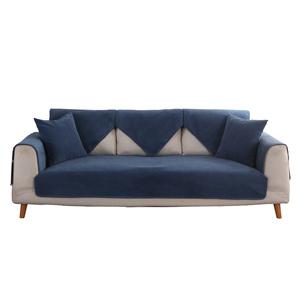 【三房兩廳】天鵝絨防潑水耐髒防貓抓2人沙發墊90x160cm(藏青色)