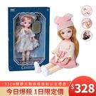31公分芭比娃娃多關節可動 換裝娃娃公主...