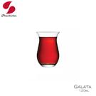 Pasabahce GALATA 聞香杯 120mL 紅茶杯 濃縮杯
