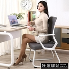 百深電腦椅家用辦公椅子升降轉椅現代簡約人體工學特價靠揹座椅