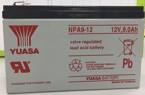 YUASA NPA9-12 全館免運費 電力中心-Yahoo!館