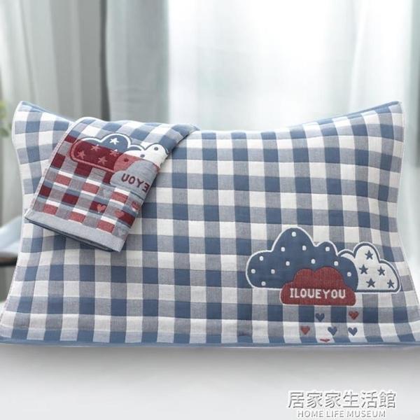 純棉紗布枕巾一對裝全棉家用單人防滑不脫落蓋巾情侶歐式枕頭巾男 居家家生活館