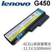 LENOVO 6芯 日系電芯 G450 電池 L08O6C02 L08S6C02 L08S6D02 L08S6Y02 G430 G450 G455A G530 G550