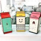【萊爾富199免運】韓版DIY紙作牛奶盒存錢罐 可愛紙質儲蓄罐 DIY創意個性