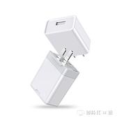 充電器華為P10p20p30mate20pro榮耀v10超級快充插頭5A 【全館免運】