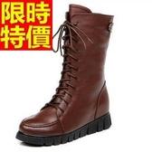 馬丁靴-休閒圓頭真皮中筒女靴子2色65d73【巴黎精品】