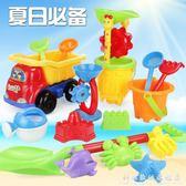 兒童沙灘玩具套裝鏟子和桶大號沙漏小孩寶寶挖沙玩沙工具男孩女孩    科炫數位